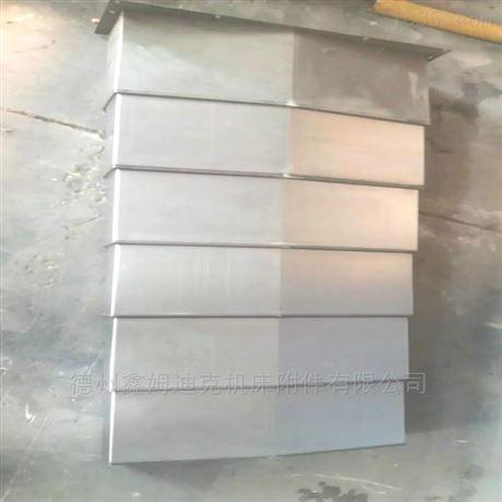 进口机床导轨钣金护罩专卖店