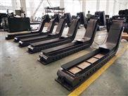 链板式排屑输送机生产厂家