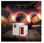 超高频异形件淬火设备