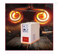 超音频异形件淬火设备