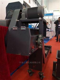 宁波机床排屑机