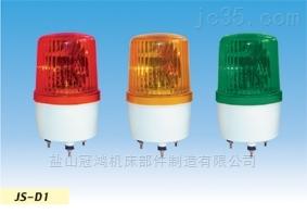 数控机床LED警示灯