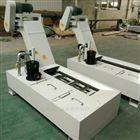 刮板式全自动排屑机生产厂家