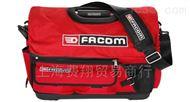 法国Facom金属货物箱