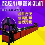 铝合金手动冲孔机 液压全自动打孔机