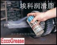 二硫化鉬潤滑噴劑