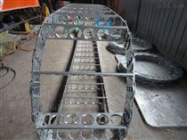 框架式钢制拖链