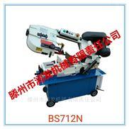 可移动式小型BS-712N金属带锯床