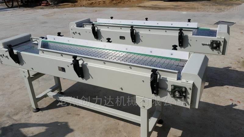 供应大型皮带输送机