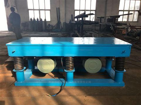 铸造机械 消失模振动平台 环保无噪音震实台