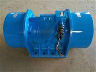 YZG20-1.1/4系列振动电机(惯性振动器)