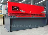 QC12Y-60×3500液压摆式剪板机厂家