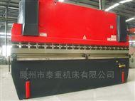 WC67Y-100T/4000液压折弯机