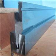 数控折弯机模具   2米5折弯刀模