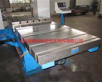 高精密车床钢板导轨防护罩