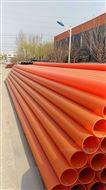 mpp电力电缆管标准壁厚
