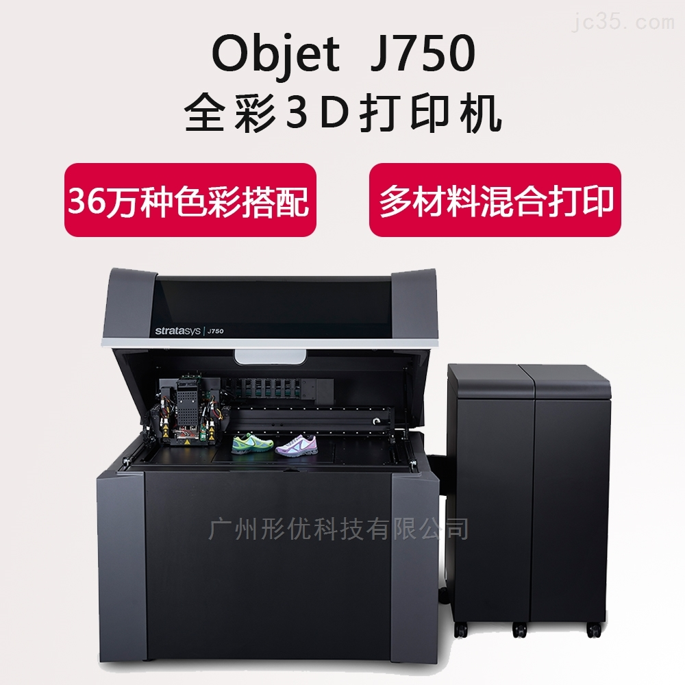 三�S立�w�M口3 全彩彩色3d打印�C