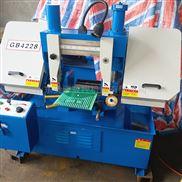 GB4228精密金属带锯床