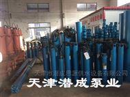 天津深井泵哪家质量好价格优惠