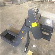 销售国外进口机床履带式排屑机