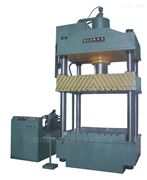 300吨快速薄板拉伸四柱液压机