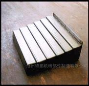 钢制伸缩护板