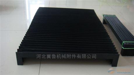 郑州机床附件风琴防护罩型号