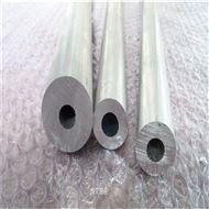 精密铝管6061氧化 西南铝6061-T6花纹铝管材