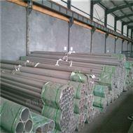 高品质5052铝管-7050圆盘铝管,4032铝管