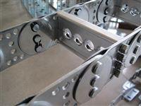 TL65/95/125/180钢铝穿线拖链价格