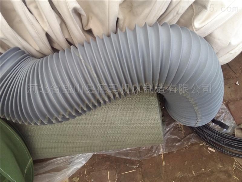 自定-风机帆布通风软连接生产厂家