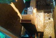 线切割水基工作液40