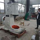 自由锻打设备C41-250kg大型空气锤