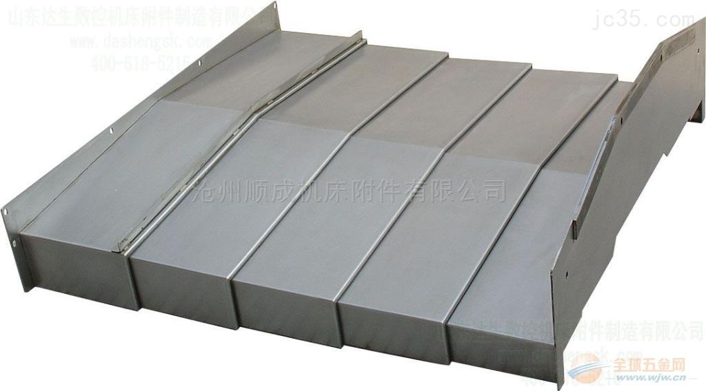 厂家供应机床钢板防护罩