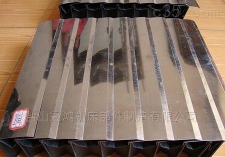 加工制作盔甲式风琴防尘罩