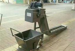 西安多用型刮板排屑输送机