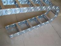 自动焊机电缆保护钢铝拖链