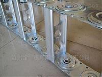 电缆保护桥式钢铝拖链
