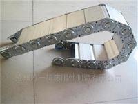 焊接机械全封闭式钢铝拖链
