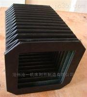 机床导轨方形风琴防护罩