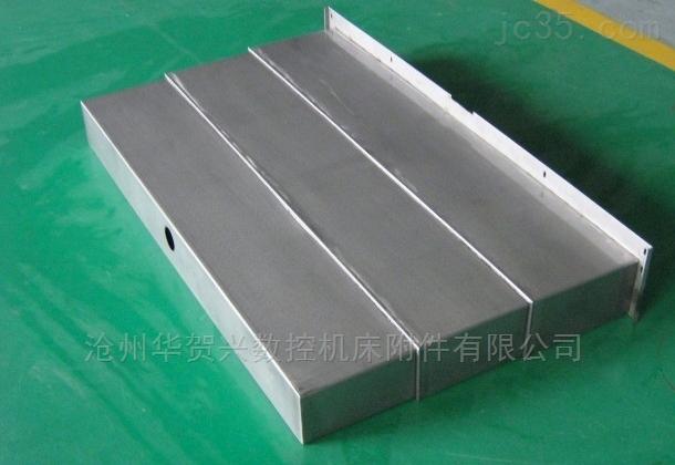 不鏽鋼闆機床防護罩