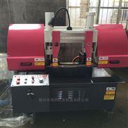 GT/GB4230液压金属带锯床