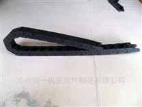 穿线电缆小型塑料拖链报价