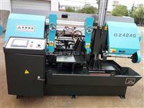GZ4240竞技宝金属带锯床厂家直销价