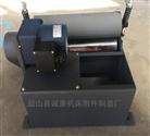 cf-50-诚康磨床水箱磁性分离器