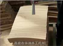华洲数控木工带锯机曲线锯厂家直销