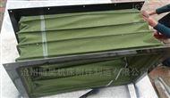尼龙布绿色波纹伸缩软链接