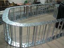 蚌埠机床钢制拖链坦克链