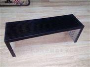 龙门磨床柔性风琴式防尘罩