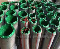 黑龙江船厂耐温阻燃伸缩风管低价